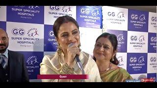 Bollywood actress Rekha in family event at Chennai | News7 Tamil