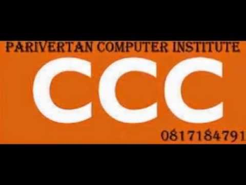 DOEACC NIELIT CCC AND BCC COMPUTER COURSE NOW AVAILABLE IN MEERUT 08171847916 / 09358321403