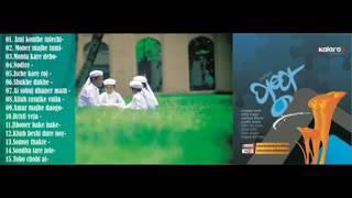 Islamic album 2016 I 'Pushpo' Full album I Kalarab Shilpigosthi  Jukebox