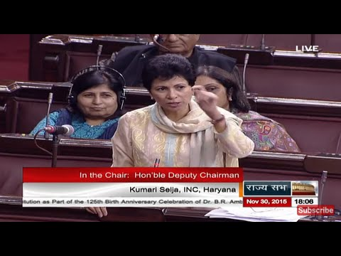 Smt. Kumari Selja's comments on the discussion on commitment to India's constitution | Nov 30, 2015