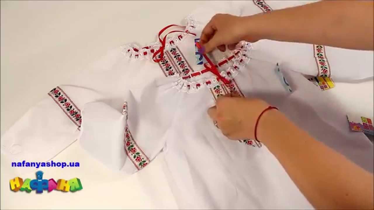 Как пошить вышиванку своими руками 30