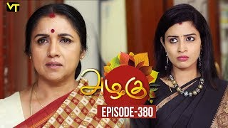 Azhagu - Tamil Serial | அழகு | Episode 380 | Sun TV Serials | 20 Feb 2019 | Revathy | VisionTime