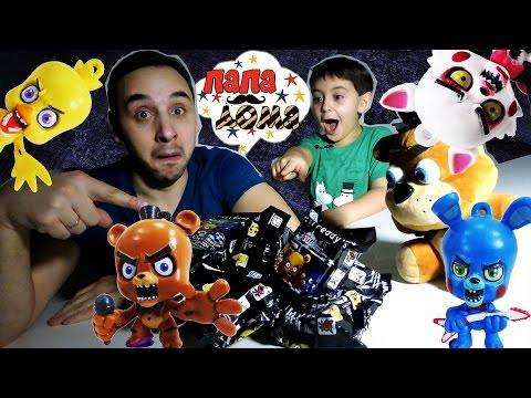 Папа РОБ и ЯРИК: Распаковка игрушек Five Nights at Freddy's!