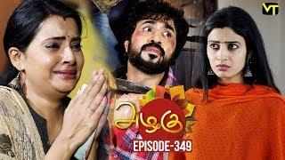 Azhagu - Tamil Serial | அழகு | Episode 349 | Sun TV Serials | 10 Jan 2019 | Revathy | Vision Time