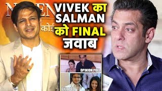 Vivek Oberoi Shocking Final Answers To Salman Khan - Aishwarya Rai Insulting Memes