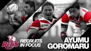 Reds sign Japan World Cup star Ayumu Goromaru | Rugby Video Highlights