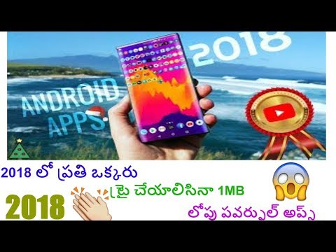 top powerful android apps under 1mb every one must try in 2018 - Best Free Android Apps January 2018