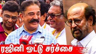 ரஜினி ஓட்டு சர்ச்சை பற்றி Kamal Hassan Speech at Nadigar Sangam Elections 2019 | Rajinikanth VOTE