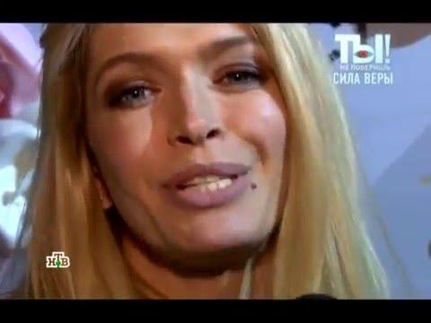 Первое интервью Веры Бежневой после свадьбы.
