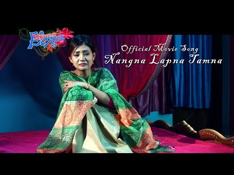 Nangna Lapna Tamna - Official Facebook Movie Song Release