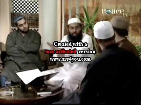 What is Tawheed? La ilaha illa Allah