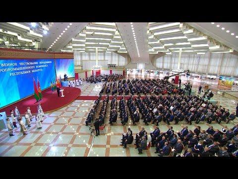 Лукашенко: продовольственная безопасность страны - основа успешной экономики