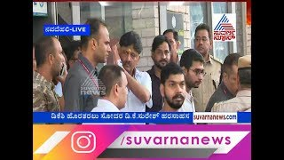 Live Updates: ED Officials Took DK Shivakumar To Rose Avenue Court