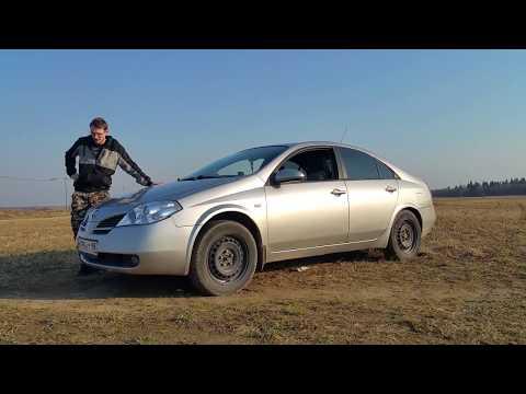 Nissan Primera за 260 т.р. ( 2005 г.)