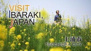 土浦-TSUCHIURA- VISIT IBARAKI,JAPAN