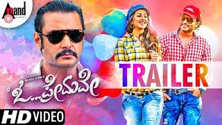 O Premave | New HD Trailer Launch by Darshan | Manoj | Nikki Galrani | Anand Rajavikram