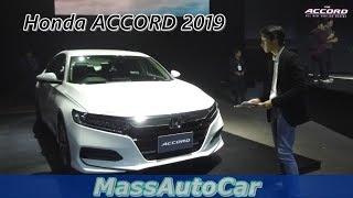 พาชม Honda Accord 2019 เปิดตัวในไทย