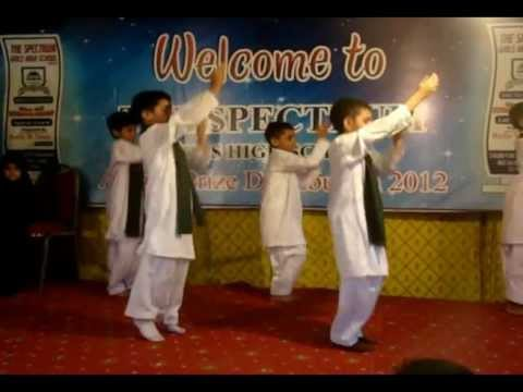 Ya Rab Dil E Muslim Ko (performance) - The Spectrum School & Academy System video