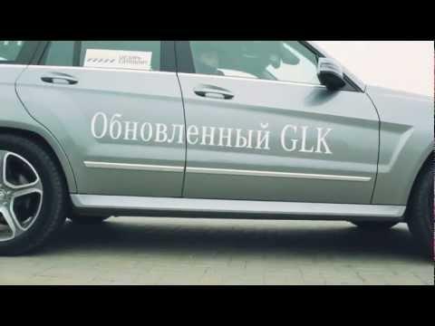 Тест-драйв Mercedes-Benz GLK и B-Класса