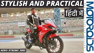 Hero Xtreme 200S Track Review in Hindi | Stylish, Sensible, Sporty | Motoroids