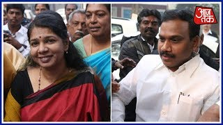 The Special CBI Court to Pronounce Judgment in 2G Scam, A Raja and Kanimozhi Reach Court