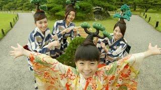 「盆栽たいそう~国宝級になりたいな~」MV / BONSAI EXERCISE(JAPAN EXPO2016)