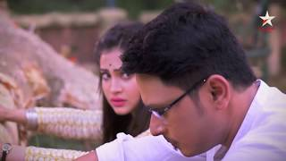 'Mayar badhan'  Mon-Sun at 5:30 pm on Star Jalsha