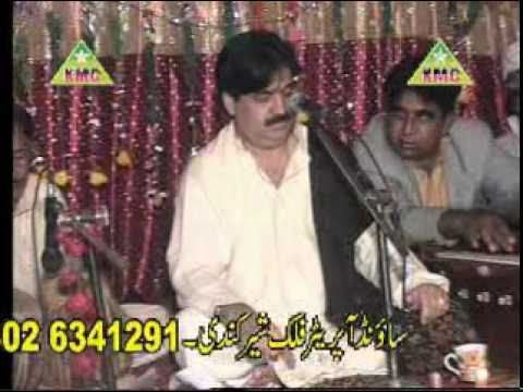 shafa ullah rokhri pardesi dhola song on babar gunjial wedding...