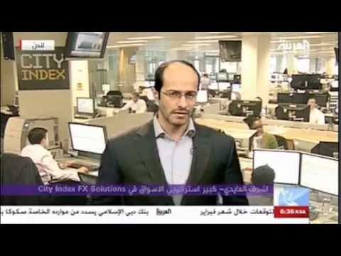 Ashraf Laidi on AlArabia: Japan, Yen, BRICs & QE3 Mar 28, 2012 Chart