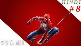 SPIDER MAN 2018 SEARCHING GARBAGE TRUCK HINDI #8