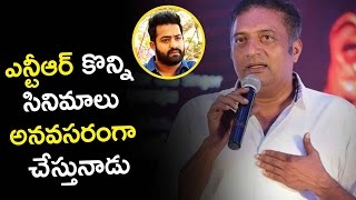Prakash Raj Heartful Speech About NTR | Tollywood Celebrities About Ntr