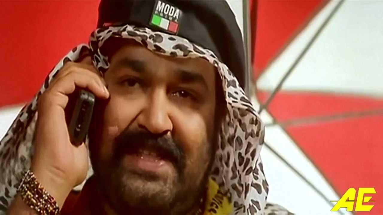 Mohanlal In Aramthamburan Aaraam Thamburan Trailer
