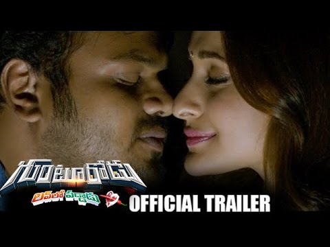 Gunturodu Trailer Free, Gunturodu Songs , Gunturodu mp3