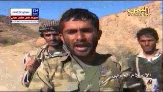 DETAILS OF ENGLISH NEWS IN YEMEN CHANNEL DATE 12 2  2016