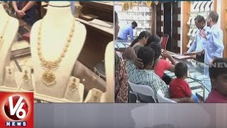 Hyderabad Gold Shops Special Offers To Attract Customers | Akshaya Tritiya