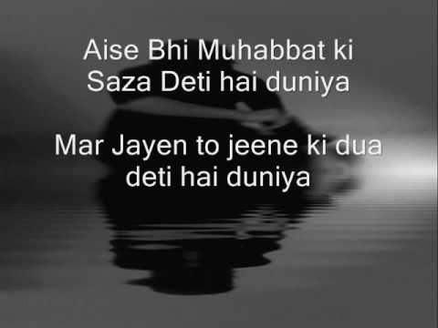 Youtube Aise Bhi Muhabbat Ki Saza Deti Hai Duniya Shayari Great Lines