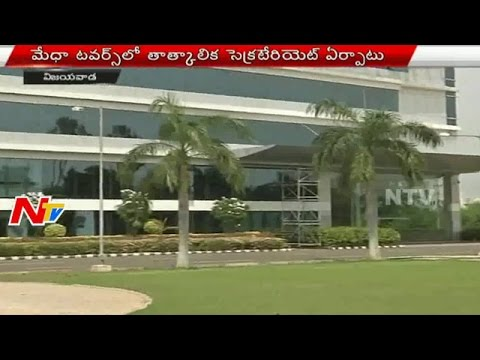 Medha Towers Turns As AP Secretariat | Vijayawada | Special Report | NTV