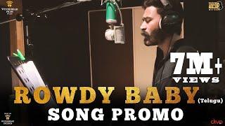 Maari 2 Telugu Rowdy Baby Song Promo Dhanush Yuvan Shankar Raja Balaji Mohan