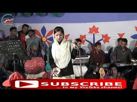 সেরা বিচ্ছেদ 2017 | বন্ধুর পিরিতি বিষাক্ত যন্ত্রনা | bondhur piriti bishakto | Singer Marufa Akter
