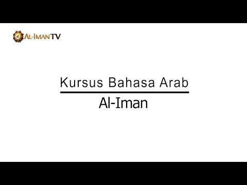 Kursus Bahasa Arab (KBA) Al-Iman Surabaya