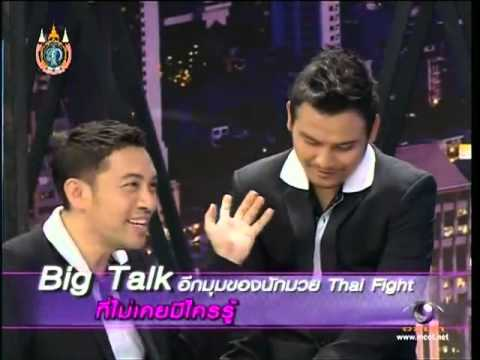 Thai Fight Talk show with English Captions