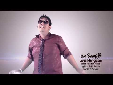 Jaya Mangalam Colombo Mbz Amila Ft Ramith N Pazi video