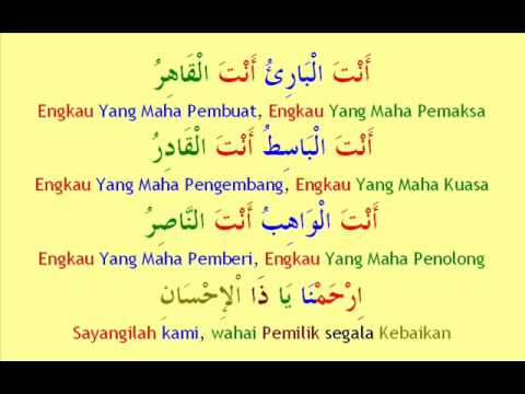 Nasyid Isyrahqalbi - Www.arabindo.co.nr - Teks Arab Indonesia video