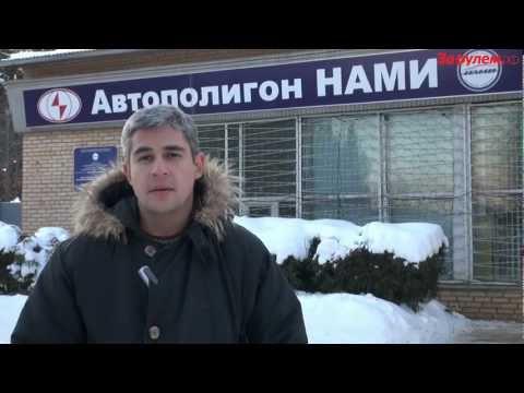 Lada Granta: тест-драйв