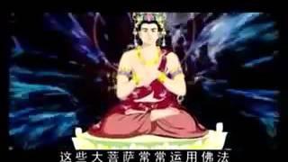 [Film] Sự Tích Phật A Di Đà (1-2)