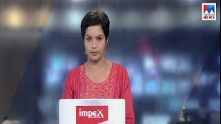 സന്ധ്യാ വാർത്ത  | 6 P M News |  News Anchor - Nisha Purushothaman | April 19, 2019 | 6PM Bulletin