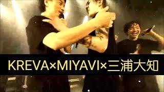 Download Lagu MIYAVI×三浦大知×KREVA  by MIYAVI 15th Anniversary LIVE   FINAL ~Encore Gratis STAFABAND