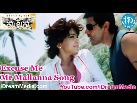 Excuse Me Mr Mallanna Song - Mallanna Movie Songs - Vikram - Shriya - Brahmanandam video