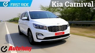 KIA Carnival | First Drive | AutoToday