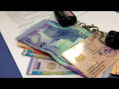 В Казахстане разрешили списывать административные штрафы